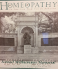 Hahnemann memorial.png